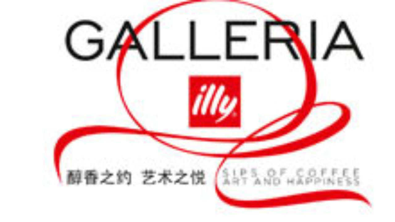 Pechino gratuito sito di incontri