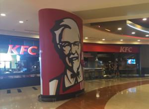 KFC_roma