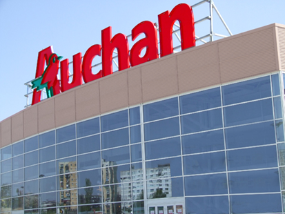 Auchan: addio all'Italia, a Conad supermercati e Simply