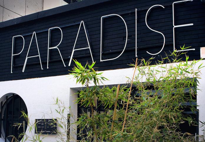 Marsèll Paradise