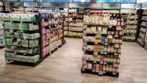 supermercato doc