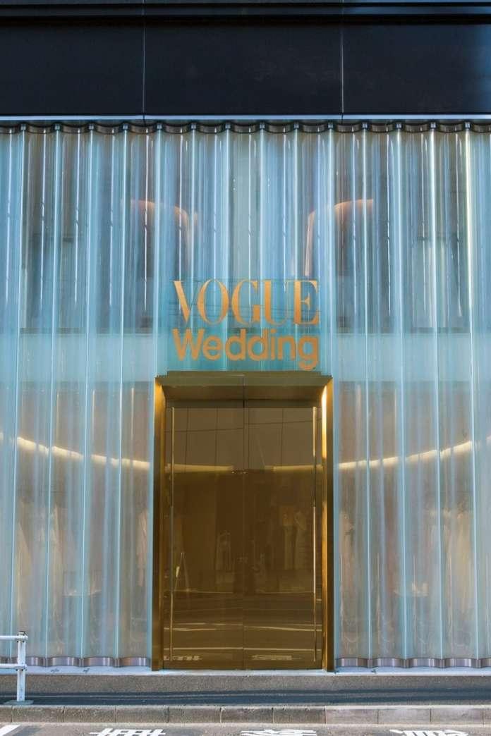 Vogue store (foto vogue.it)