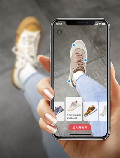 Su Jd.com le scarpe si provano con la realtà aumentata Sony
