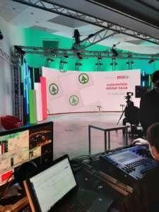 Convention di Despar Italia - location